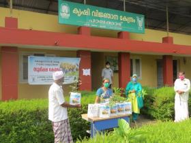 Inauguration of Subhiksha Keralam programme at  Pattambi - 1