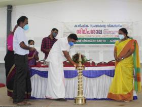 Agricultural Entrepreneurship Development - Workshop