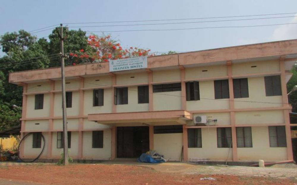 Trainees hostel