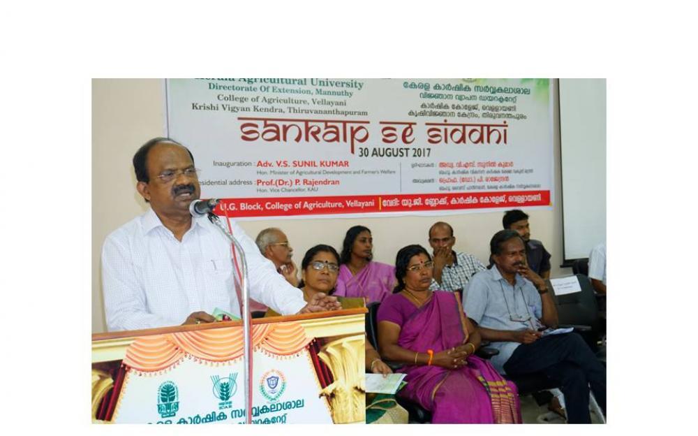 Sankalp Se -  Siddhi celebrations 30-08-2017- Hon Vice Chancellor, KAU