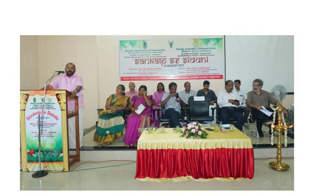 Sankalp Se -  Siddhi celebrations 30-08-2017