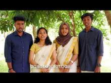 Embedded thumbnail for Paaluvancherupaadathu ( പാലുവാഞ്ചെറുപാടത്ത് കുട്ടനാടൻ ഞാറ്റുപാട്ട് )