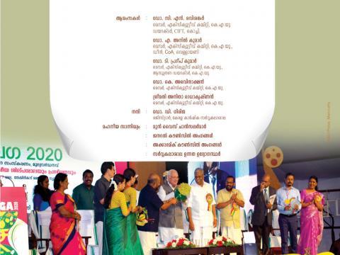 Foundation Day Invitation 2020