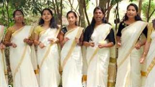 Embedded thumbnail for Chambakka chalil chennu (ചാമ്പക്കച്ചാലിൽ ചെന്ന് ഒന്നാം ഞാറ്റുപാട്ട് )