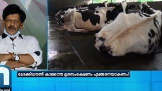 Embedded thumbnail for Mathrubhumi news Report