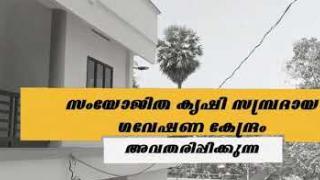 Embedded thumbnail for Niraputhari Visheshangal
